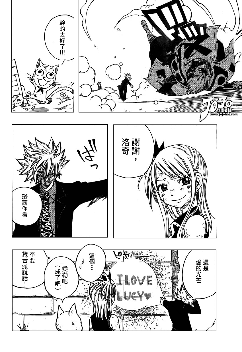 fairytail_115_19