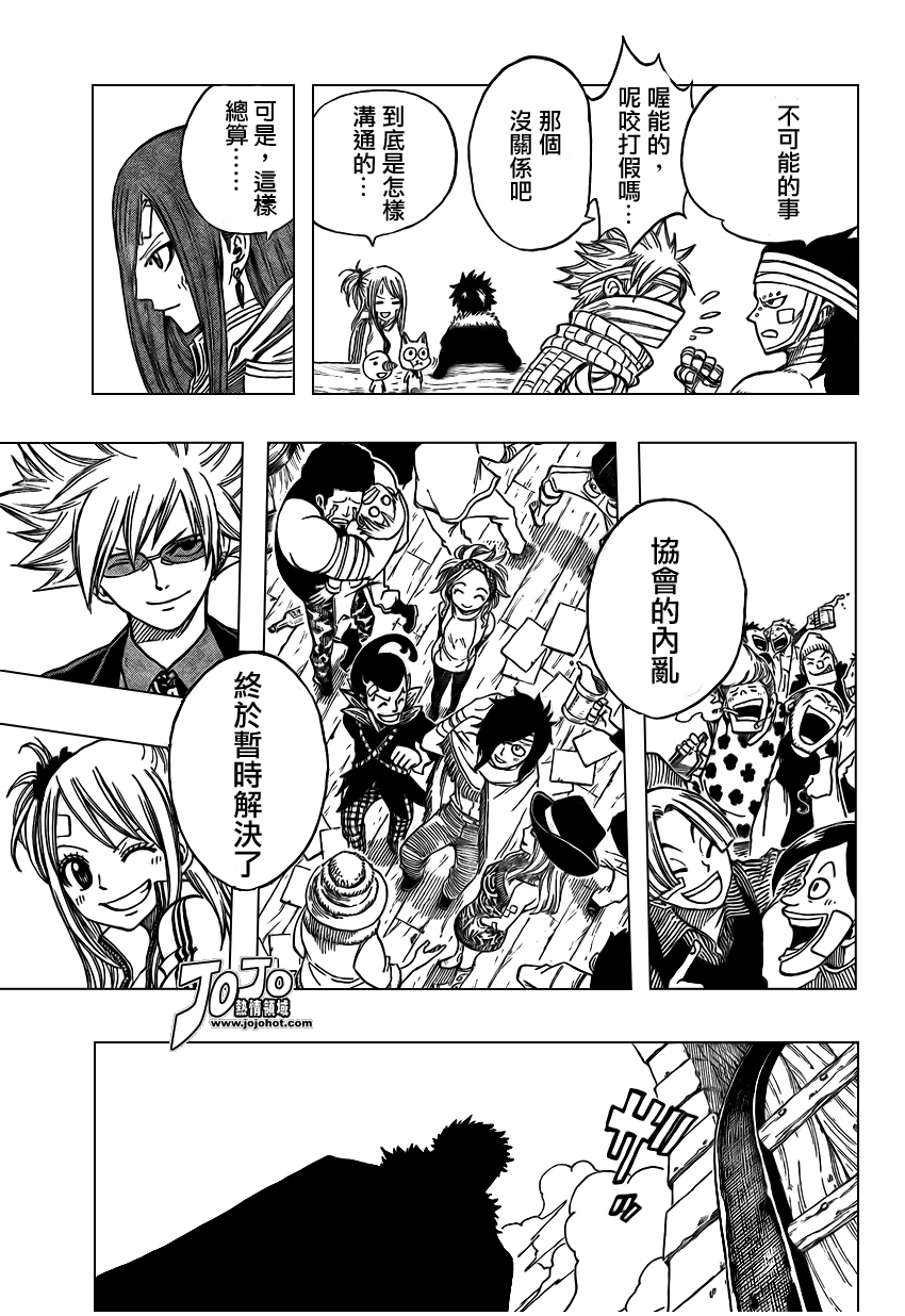 fairytail_127_7