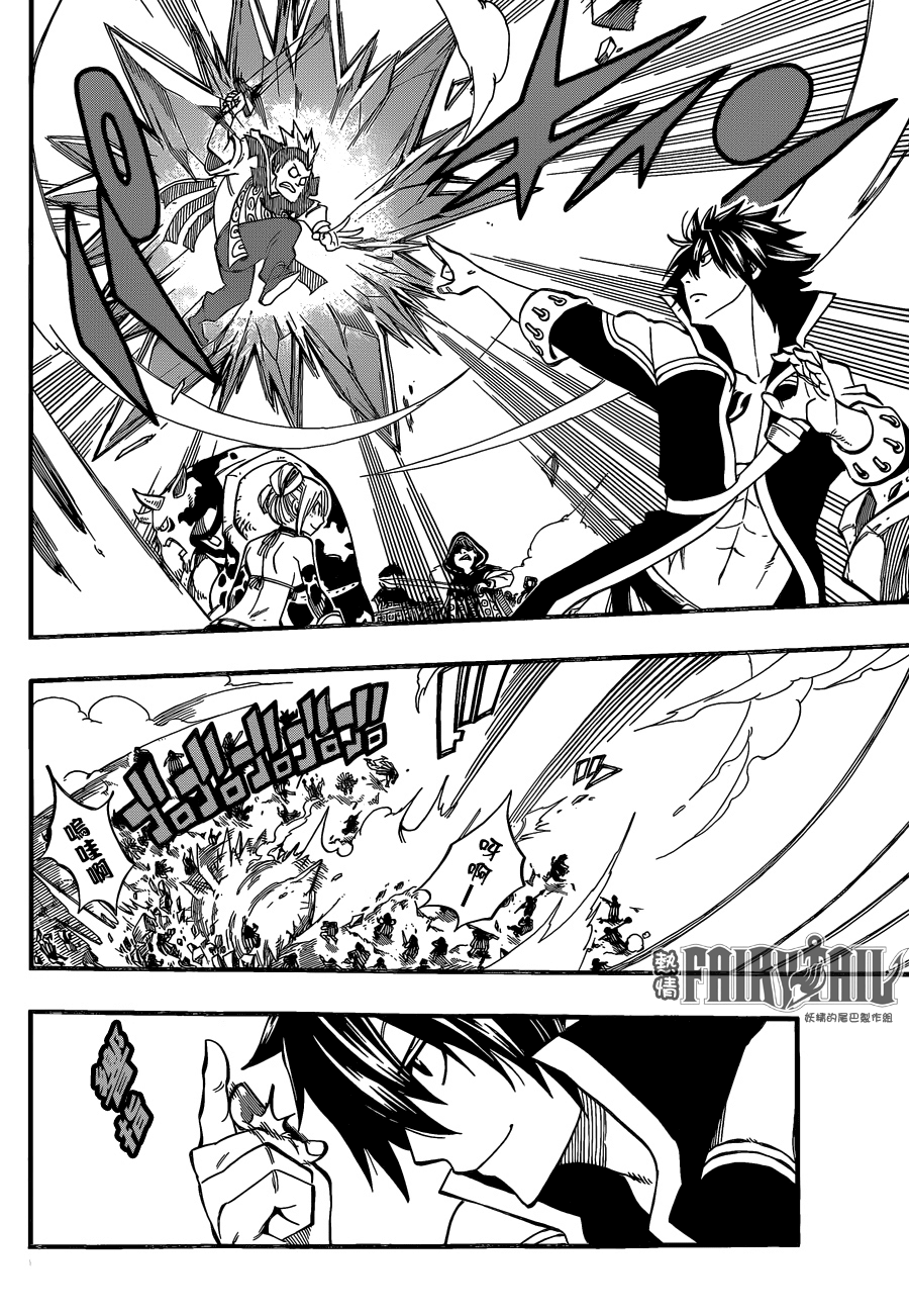 fairytail_431_6