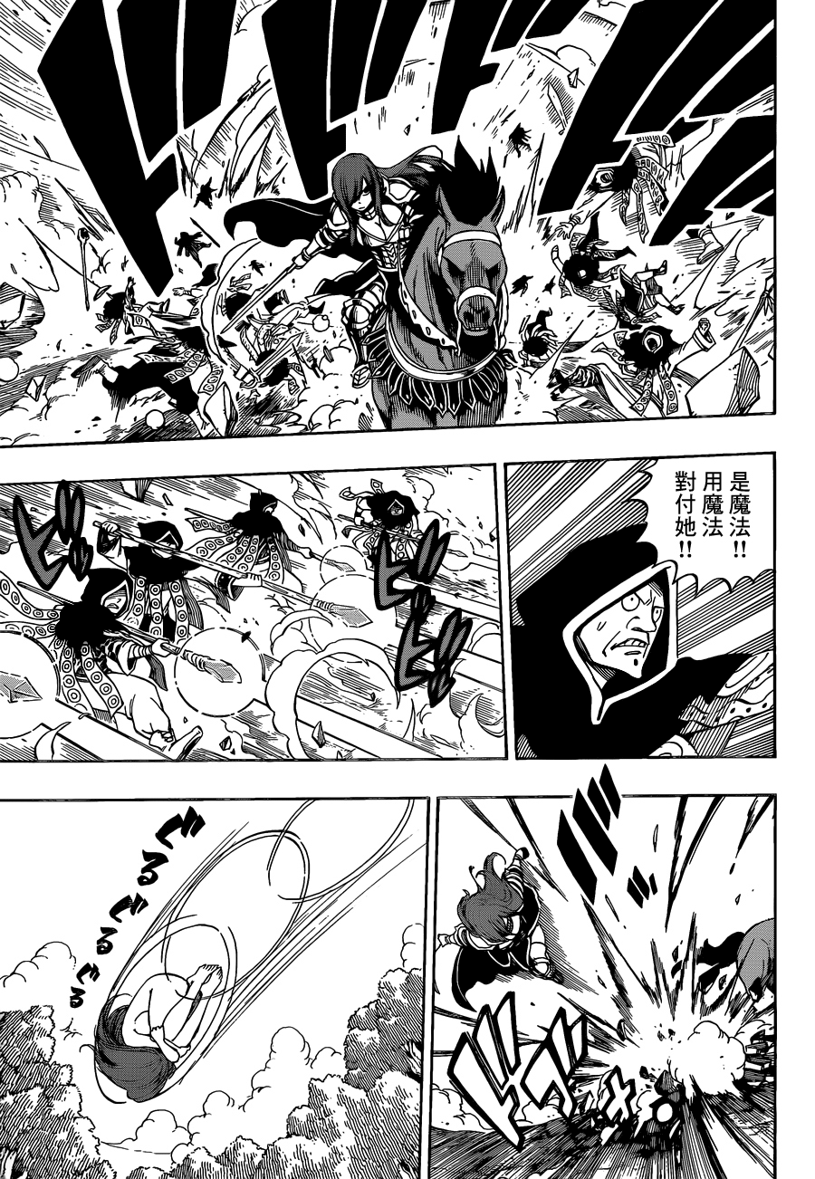fairytail_431_11