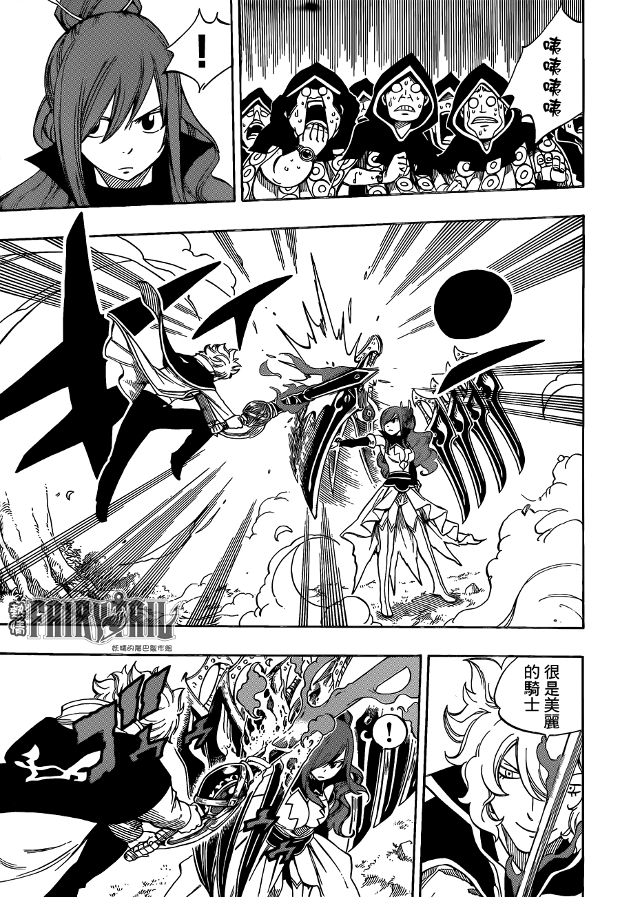 fairytail_431_15