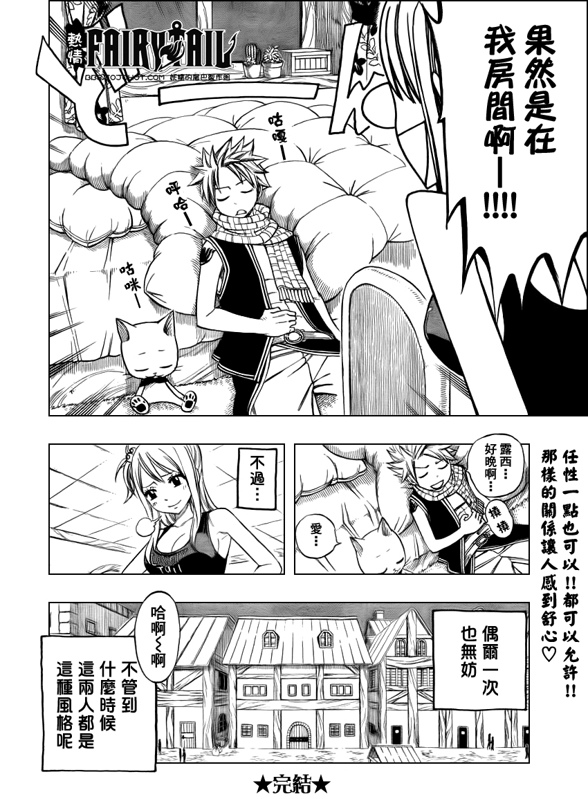 fairytail_4_11